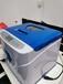 生態儀價格生態儀排行食物解毒機