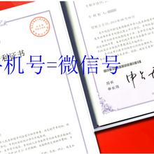 廈門自主招生申請實用新型專利快速授權拿證圖片