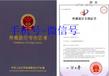 南宁高新技术企业评定申请发明专利代理申请价格低