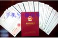 广州落户加分申请实用新型专利专业代办包下证