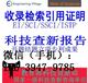 昆明土木工程发表SCI论文核心期刊博士毕业,见刊付款