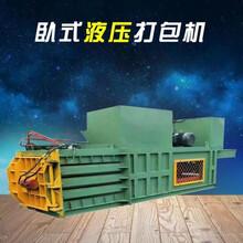 全自動廢紙箱液壓打包機100噸臥式打包機價格圖片
