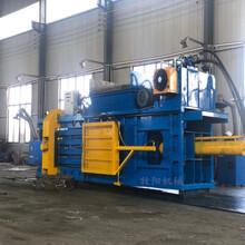 大型臥式液壓打包機200噸壓力廢品壓縮捆扎機設備圖片