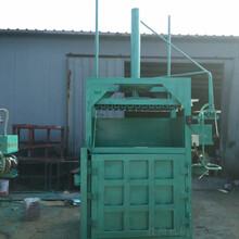 熱銷雙缸立式液壓打包機10噸紙箱壓包機批發圖片