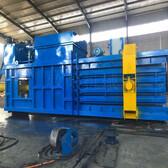 河南油漆桶立式打包机废纸液压打包机秸秆扎捆机厂家