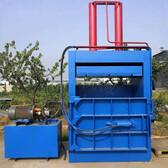渔网液压打包机柴油桶压扁机双缸立式废纸打包机视频