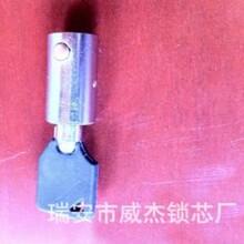 上海從事鎖芯廠家加工圖片