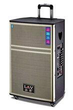 长沙15寸便携式移动音响价格图片