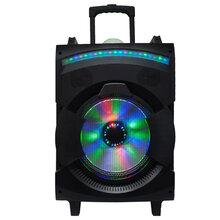 贵州8寸拉杆音响厂家价格图片