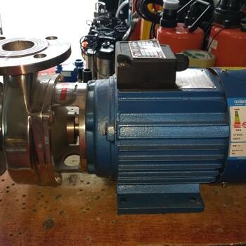 佛山TCB不銹鋼耐腐蝕自吸泵廠家離心泵