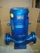 管道泵珠海從事管道泵報價