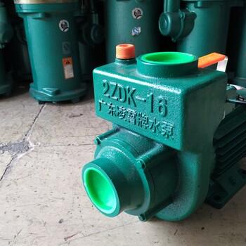 汕頭從事清水泵供貨商自吸泵
