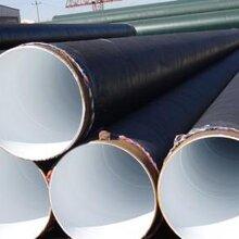 兴安区防腐钢管的价格销售图片