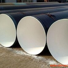 西安区防腐钢管型号门市价图片