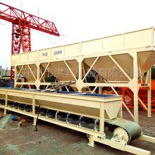 混凝土搅拌站配料机价格大型砼搅拌站配料机厂家报价