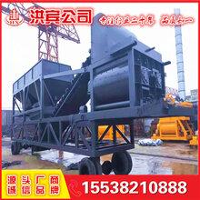 安徽安庆小型移动式混凝土搅拌站价格小型搅拌站生产效率、参数配置与报价