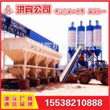 湖南衡阳混凝土搅拌机械厂家批发报价大中型混凝土搅拌站设备价格
