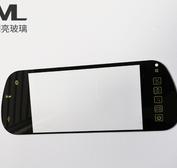 蘇州數碼蓋板玻璃定製廠家