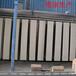工廠自營直銷定制消防工程專用線槽防火金屬電纜橋架