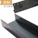 海南直轄市廠家直銷防火梯式橋架不銹鋼電纜槽盒鋁合金線槽