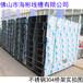 海南廠家直銷定制鋁合金電纜橋架梯式鍍鋅6米線槽不銹鋼槽盒