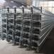 海南五指山廠家鋁合金電纜橋架不銹鋼304線槽鋁合金槽盒