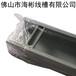 海南東方廠家直銷定制鋁合金電纜槽盒不銹鋼橋架防火線槽