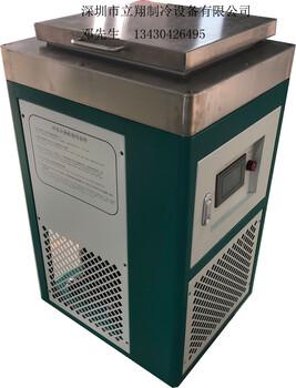 液晶冷冻分离机LXPB-360260-160/-180