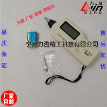 測振儀HG-2504便攜式數字測振儀/設備故障診斷儀圖片