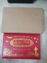 广西建国70周年纪念币定制价格图片