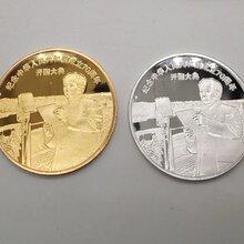 重庆建国70周年纪念币生产厂家图片
