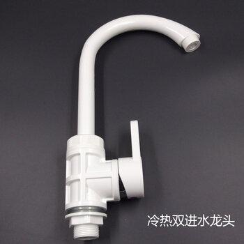 冷熱雙進水龍頭凈水器過濾器分流廚房水槽洗浴面盆混水雨水牌飲用水防垢器