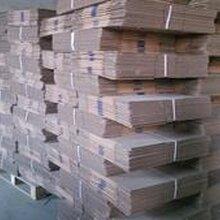 广州5层纸板图片