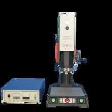 廣東超聲波焊接機設備圖片