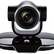 全适配MCU山东青岛华为MCU全适配视频会议设备VP9630代理图片