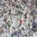 九江高價塑料回收價格
