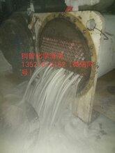 工业冷水机组维修,噪音大进水维修图片