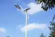 安康供應太陽能路燈