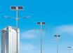 韩城太阳能路灯厂家