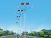 张掖太阳能路灯厂家