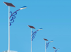 咸陽太陽能路燈廠家