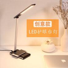 厂家直销简约台灯led护眼台灯阅读学习led台灯led折叠台灯图片