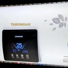珠海消毒柜厨卫电器图片