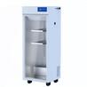 1200升双开门低温层析实验冷柜厂家