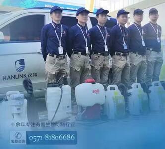 杭州汉领环境科技有限公司
