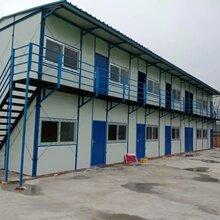 石家庄安装生产活动房,彩钢房图片