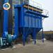鍋爐除塵器,布袋除塵器,源頭工業鍋爐布袋除塵設備廠家-蕭陽環保