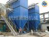 布袋除塵器廠,15年工業袋式除塵器設備廠家-蕭陽環保