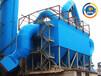 防爆除塵器,防爆工業橡膠粉塵除塵設備-蕭陽環保收塵率99.9%