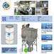 制藥廠除塵器,制藥廠濾筒除塵凈化設備-蕭陽環保16年廠家